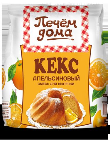 """КЕКС """"АПЕЛЬСИНОВЫЙ"""""""
