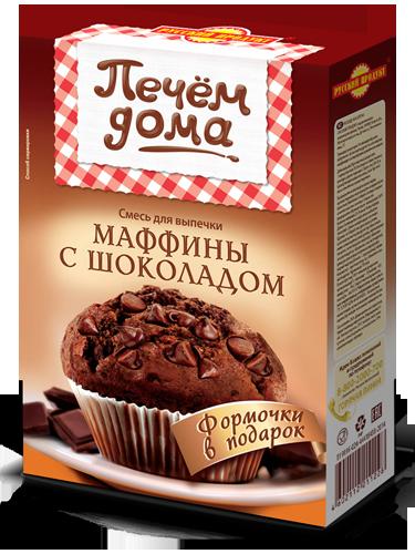 Печем дома Маффины шоколадные смесь для выпечки