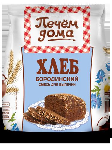 """Печем дома Хлеб """"Бородинский"""" смесь для выпечки"""