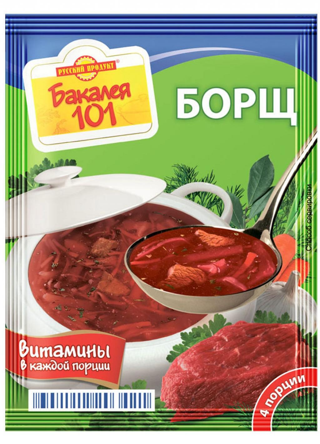 Русский продукт Борщ