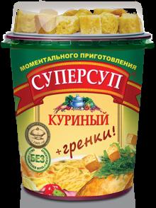 СУПЕРСУП